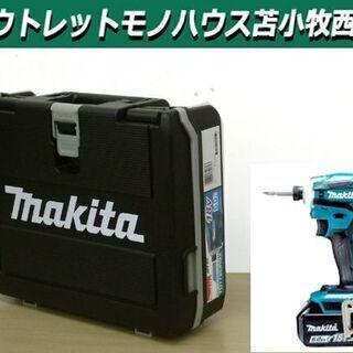 新品 最新型 マキタ 18V 充電式インパクトドライバー …