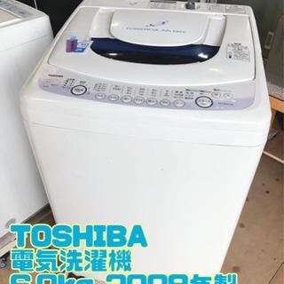 TOSHIBA 電気洗濯機 6.0kg 2008年製 AW-60...
