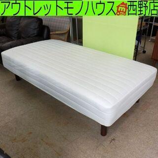 シングルベッド 無印 ベッド シングル 脚付きマットレス 良品計...