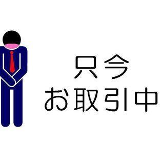 ◇ニトリ製「折りたたみデスク フレッタ コンパクト」こげ茶◇
