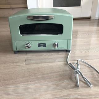 【ネット決済】トースター おしゃれ アラジン グラファイトトース...