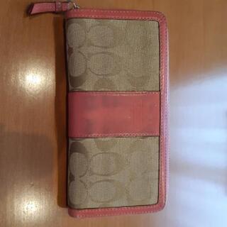 COACH ピンク 長財布