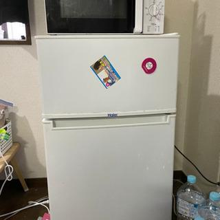 【差し上げます】HAIER冷蔵庫