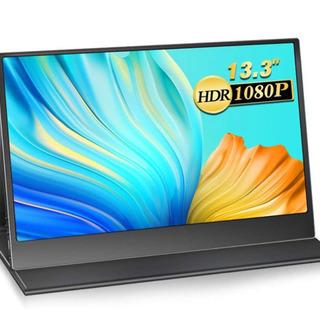 モバイルモニター 13.3インチ 1920x1080FHD