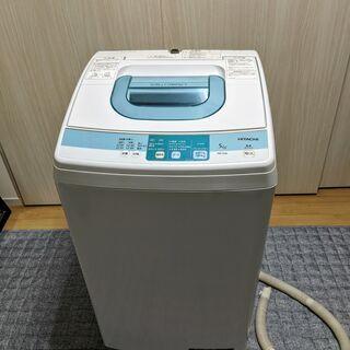 【無料】日立 全自動電気洗濯機 NW-5SR