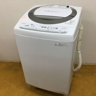TOSHIBA東芝電気洗濯機  AW-80DM(W)