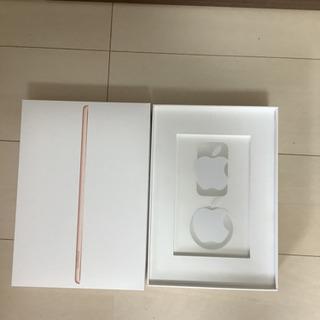【大人気! iPadの空箱になります。】¥1300→¥90…