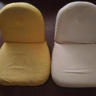 【引き取り限定】座椅子2点☆
