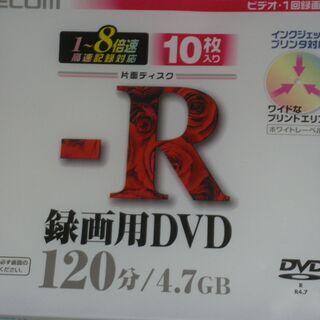 DVD-R  10枚 DVD-RW 5枚 セット