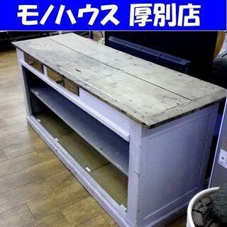 アンティーク調 カウンターテーブル 木製 幅182×奥行62×高...