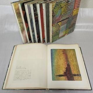 現代絵画(印象派から近代絵画)全8巻 絵が取り出せます