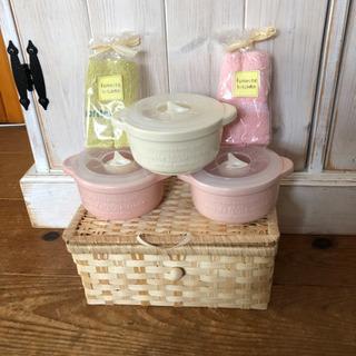 【ネット決済】陶器の容器