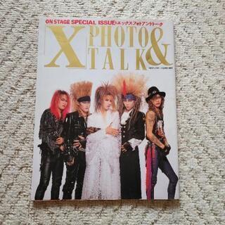 当時物   Xの写真集みたいな雑誌