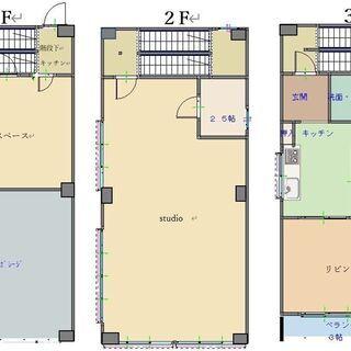 錦町通り沿い 3階建 延べ床面積148㎡ 土地20.8坪の中古戸建