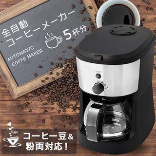 アウトレット☆コーヒーメーカー CM-503Z