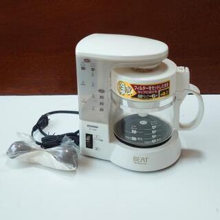 象印コーヒーメーカー