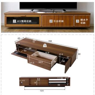 【ネット決済】LOWYA 日本製テレビ台(幅158センチ) 中古