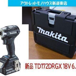 新品 最新型 マキタ 18V 充電式インパクトドライバー TD1...