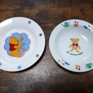 差し上げます。子供用サイズの皿