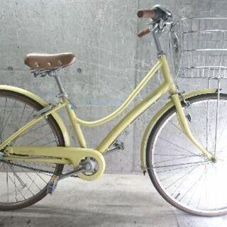 自転車中古 BRIDGESTONE 内装3段変速 ステンレスカゴ...