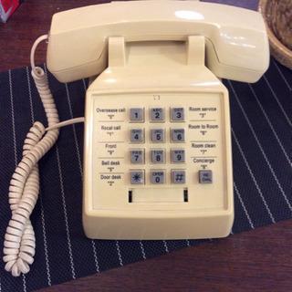 中古品 アメリカンヴィンテージフォン U.S.Bell社