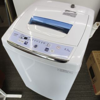 ■ARION 洗濯機 4.5K AS-500W