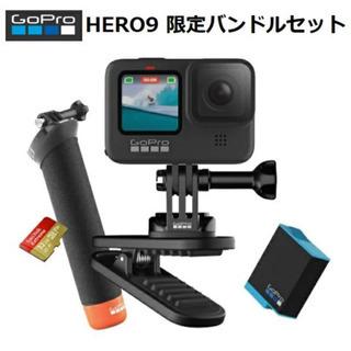 【ネット決済】Go pro HERO9