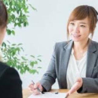 【★急募!!!★】6月からお仕事できる方を募集いたします!!月給...