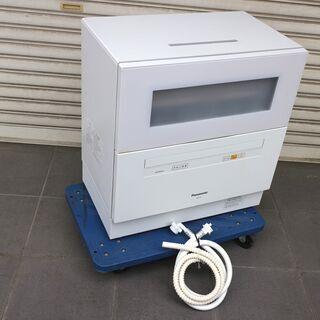 広島市内配達無料 18年製 パナソニック 電気食器洗い乾燥機 N...