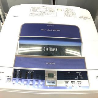 ⭐️日立 2014年製 8k 洗濯機 BEATWASH⭐️ 大容量❗️