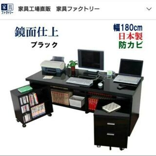 【5/19まで限定、最低価格】極厚の天板 パソコンデスク・事務机...