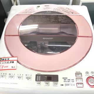⭐️SHARP 2016年製 8k 洗濯機⭐️大容量❗️