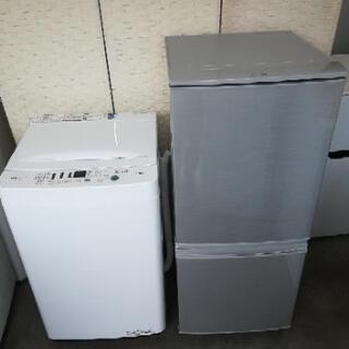 お買い得セット【送料・設置無料】⭐急ぎも対応可能⭐ハイセンス洗濯...