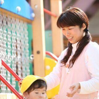 【幼稚園の【パート預かり保育】14:00~18:30勤務のため扶...