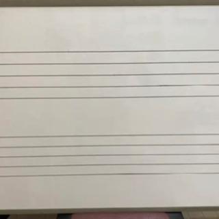 【ネット決済】ニチガク 五線ホワイトボード 90×60㎜