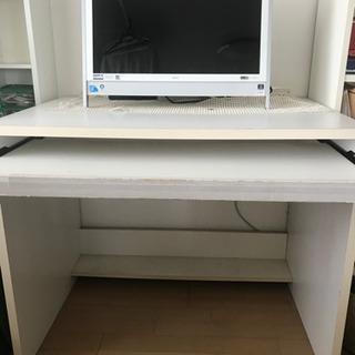 シンプルデスク 机 PCデスク無料お譲りします