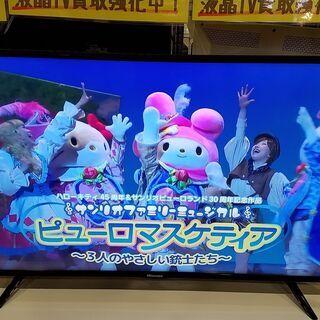 【愛品館市原店】Hisense 2018年製 43インチ4K対応...
