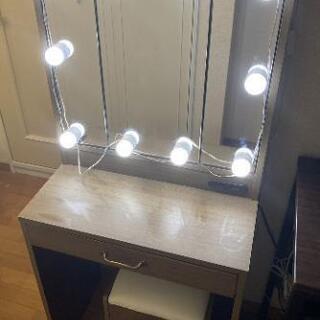 【無料】三面鏡ドレッサー(LEDライト付)