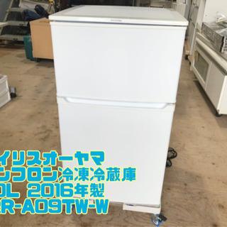 アイリスオーヤマ ノンフロン冷凍冷蔵庫 90L 2016年製 I...