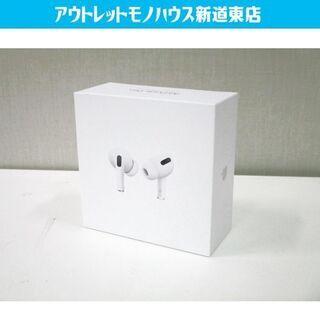 Apple AirPods Pro ワイヤレスイヤホン エアポッ...