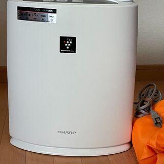 【ネット決済】シャープ プラズマクラスター乾燥機 DI-AD1S-W