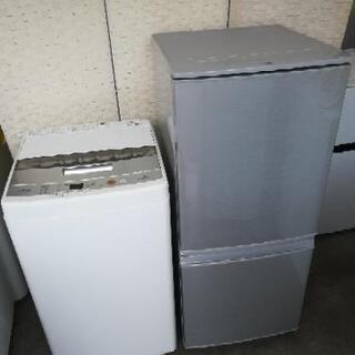 お買い得セット【送料・設置無料】⭐急ぎも対応可能⭐シャープ冷蔵庫...