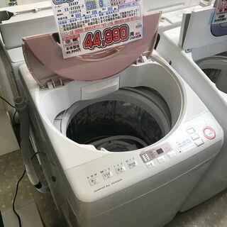 SHARP  8.0kg全自動洗濯機 ES-GV80R