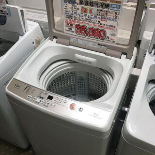 AQUA  7.0kg全自動洗濯機  AQW-GV70G