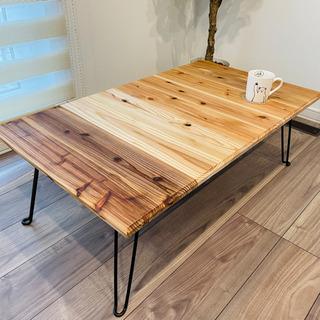 杉無垢材センターテーブル/ローテーブル/サイドテーブル/折りたたみ