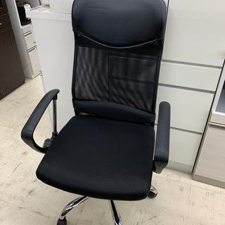 ワークチェアー イス 仕事 椅子 回転椅子 肘付き キャスター付...