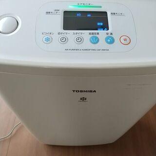 TOSHIBA空気清浄機