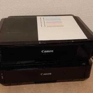 【ジャンク】iP7230 CANON プリンター