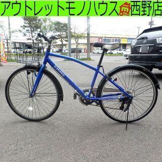 自転車 26インチ 青 7段切替 SYLPH 7段変速 ブルー ...