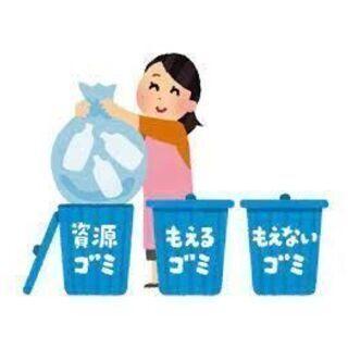 【高齢者歓迎】簡単なゴミの仕分け作業